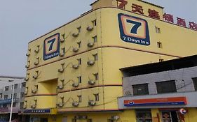 7 Days Inn Urumqi Aletai Road Airport Expressway Branch