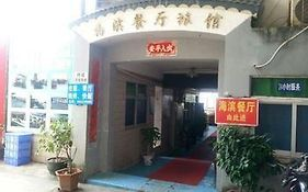 Shenzhen Rest And Seafood Beach Canteen Hotel