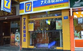7 Days Inn Guangzhou - Yifa Street Branch