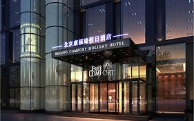 Free Comfort Holiday Hotel xi Shan Beijing