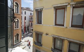 Bed And Breakfast Ca Delle Acque