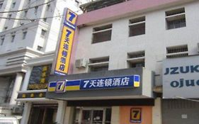 7 Days Inn Hanzhong The Central Plaza Renmin Road Railway Station Branch