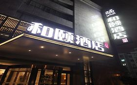 Yitel Shanghai Pudong Lujiazui And Expo Branch Hotel