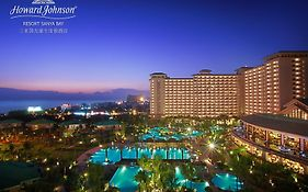 Howard Johnson Resort Sanya Bay 5 *
