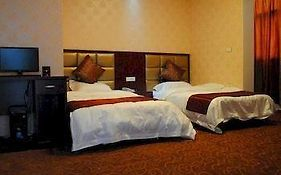 Bed on Journey Business Hotel Xianyang