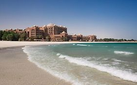 Emirates Palace Abu Dhabi United Arab Emirates