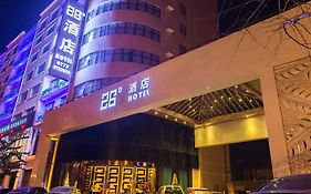 26° Hotel Guilin