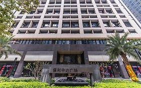 Yi Side Residence Internationa Guangzhou