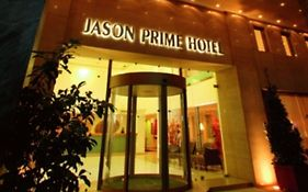 Jason Prime Hotel Athens Greece