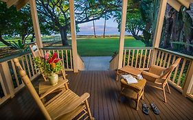 Kauai Plantation Cottages