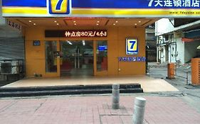 7 Days Premium Guangzhou Shahe Branch photos Exterior