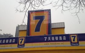 7 Days Inn Langfang Xianghe Furniture City Branch Qigezhuang