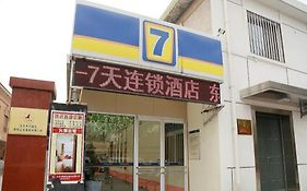 7 Days Inn Beijing Happy Valley Subway Station Fatou Branch Shuangqiao