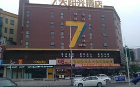 7 Days Inn Shenzhen Gong Ming Bus Station Branch Gongming