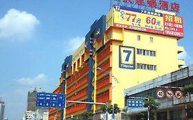 7 Days Inn Chaozhou Chaofeng Road Bus Station Branch Chenghai