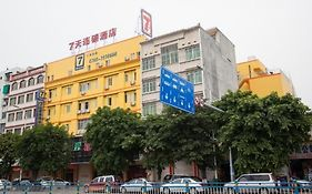7 Days Inn Chaozhou Fengchun Road South Binjiang Branch Chenghai