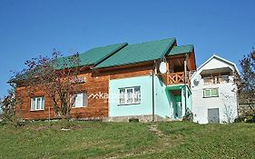 Vatra Holiday Home Palyanytsya