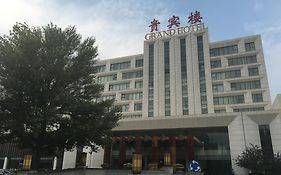 Holiday Inn City Centre Datong