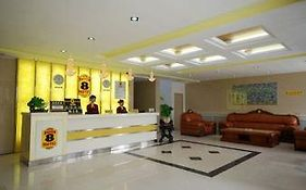 Super 8 Hotel Yishui Central Long Distance Bus Station