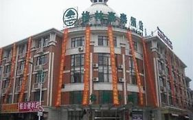 Greentree Inn Qibao Branch Shanghai