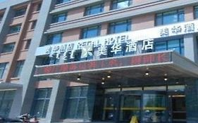 Hohhot Regal Hotels Haidong Road Branch