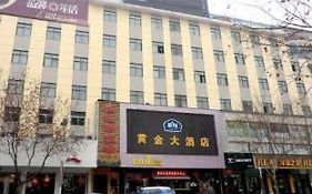 Starway Golden Yiwu Workers North Road Hotel