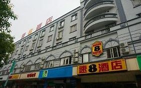 Super 8 Hotel Hefei Railway Station Square