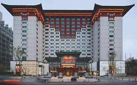 The Peninsula Beijing Hotel