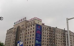7 Days Inn Wuhan Guanggu Walking Street Branch Liufangling