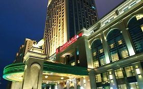 Jinshi Business Hotel Nantong