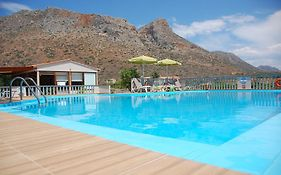 Cathrin Suites Stavros