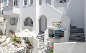 Naxos Dream Studios