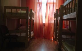 Red Star Hostel Екатеринбург