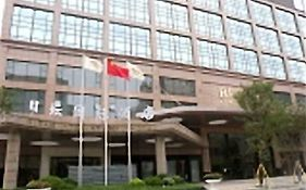 Beijing Ritan International Hotel