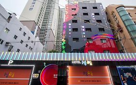 One Night Two Days Hotel Busan