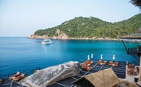 Mango Bay Boutique Resort Koh Tao