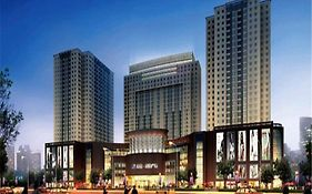 Hailiang Plaza Hotel International Hohhot