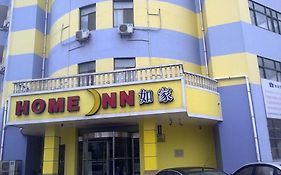 Home Inn Dongying