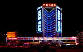 New Plaza Hotel Guilin