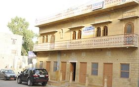 Hotel Golden City Jaisalmer