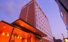 Spa Hotel Alpina Hidatakayama (Adults Only)
