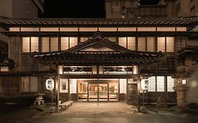 Wakamatsu Hot Spring Resort photos Exterior