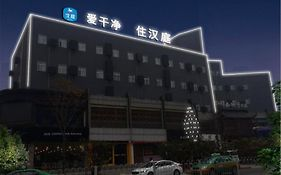 Hanting Hotel Xian Gaoxin First Road Branch Xi'an