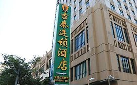 Jitai Botique Railway Station Hotel Shanghai