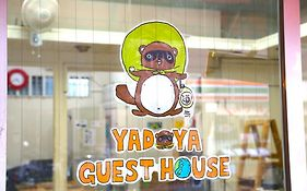 Yadoya Guest House For Backpackers Tokyo