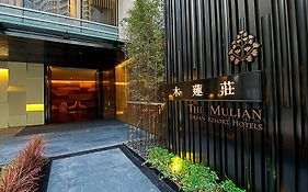 The Mulian Hotel Guangzhou