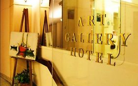 Art Gallery Hotel Athens