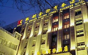 Kaichuang Golden Street Business Hotel Beijing
