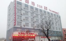 City 118 Hotel Chiping Coach Terminal Liaocheng