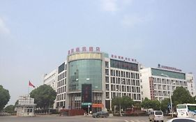 Yibin Business Hotel Wuhan